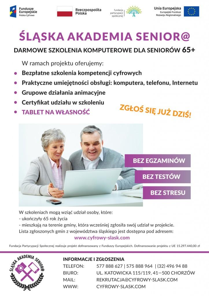 Plakat_SLASKA_AKADEMIA